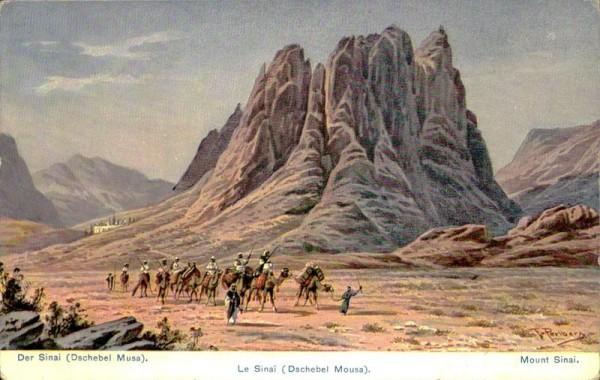 Der Sinai (Dschebel Musa) Vorderseite