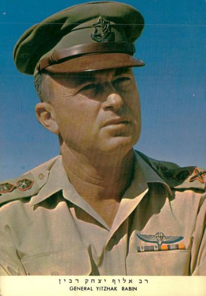 General Yitzhak Rabin  Vorderseite