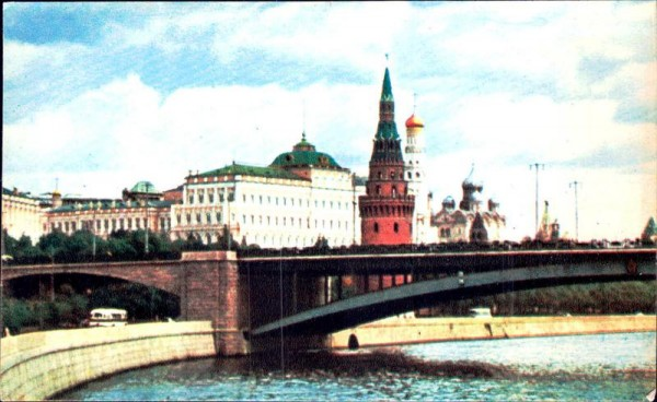 View of the Kremlin from the Moskva river (Moscow) Vorderseite