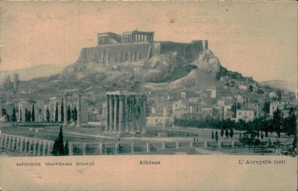 Athünes, L'Acropole(est) Vorderseite