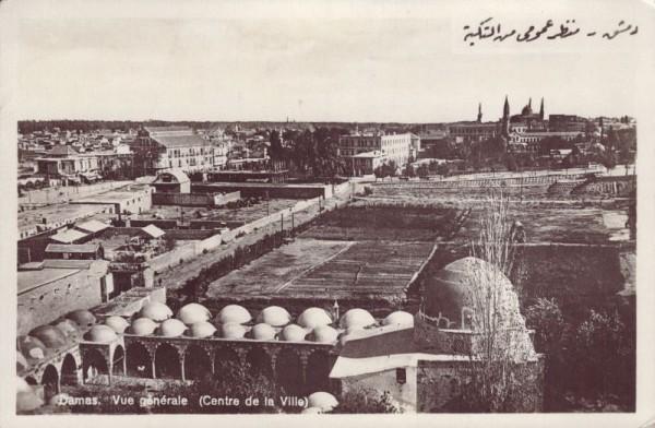 Damas - Vue générale (Centre de la Ville)