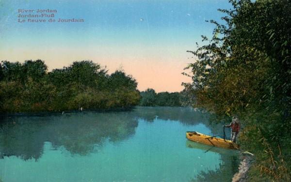Jordan-Fluss Vorderseite