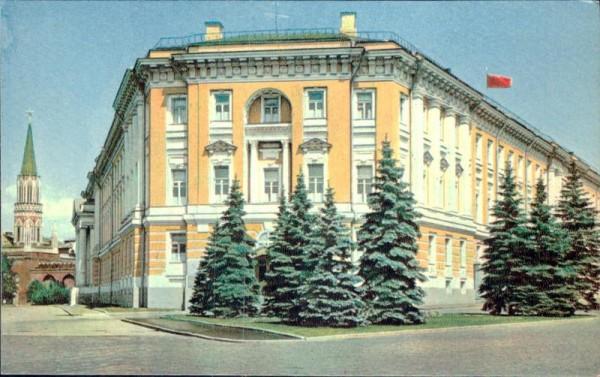 Moscow - The Kremlin Vorderseite