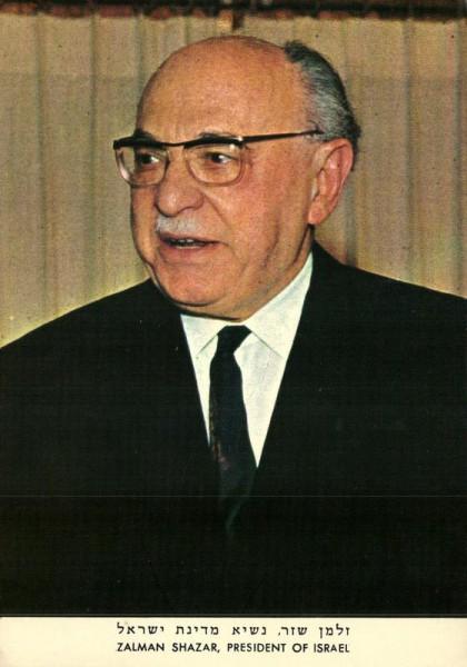 Zalman Shazar of Israel Vorderseite