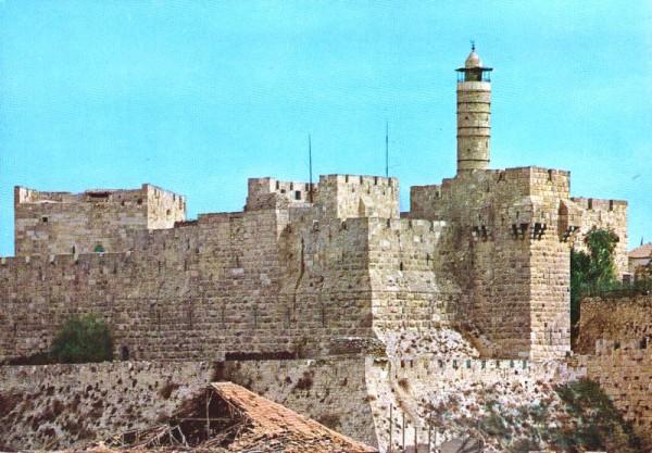 Jerusalem - The Citadel