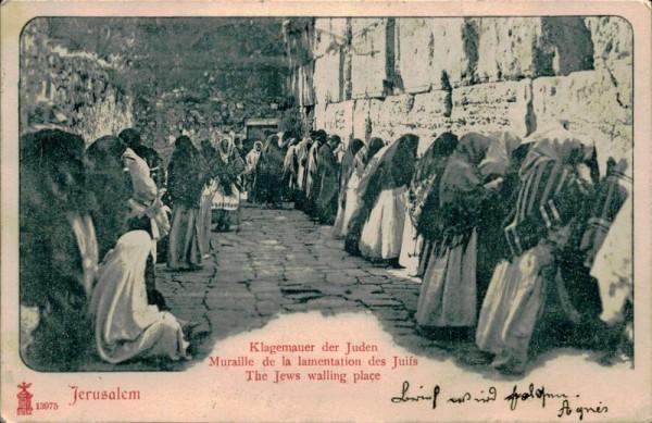 Jerusalem, Klagenmauer der Juden Vorderseite
