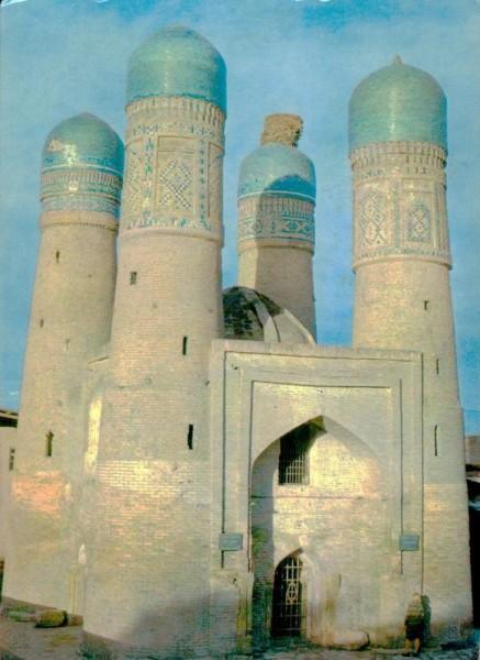 Wunderschönes Usbekistan Vorderseite