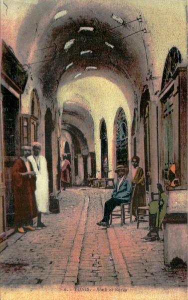 Tunis, Souk el Berka Vorderseite
