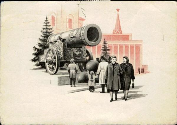 Moskau, Kanone Vorderseite