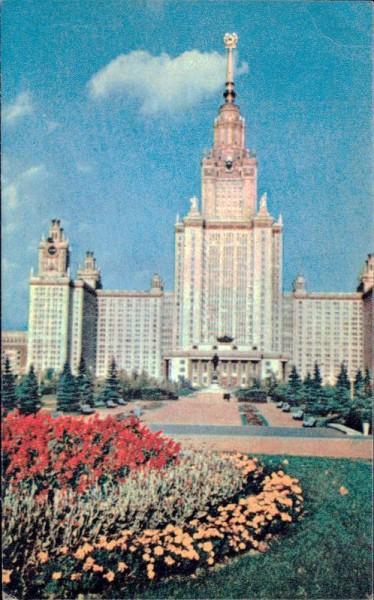 Moskow - State Lomonosov University Vorderseite