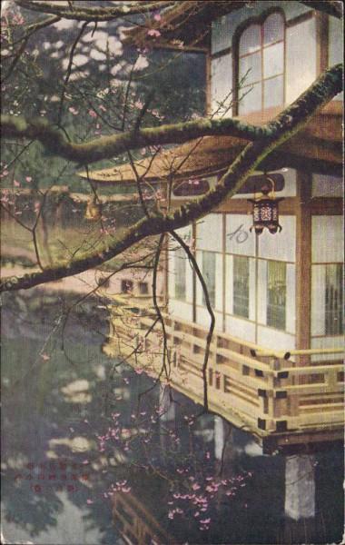 Haus in Asien