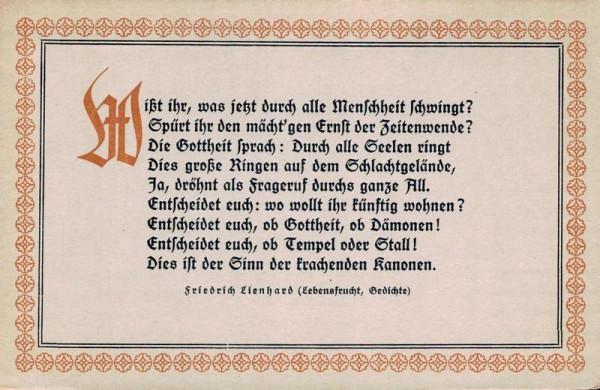 Spruchkarten von Friedrich Lienhards Werken, Lebensfrucht; Wisst ihr, was jetzt durch alle Menschheit... Vorderseite